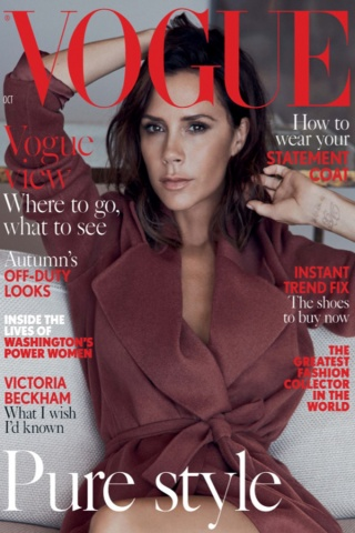 British Vogue – October 2016